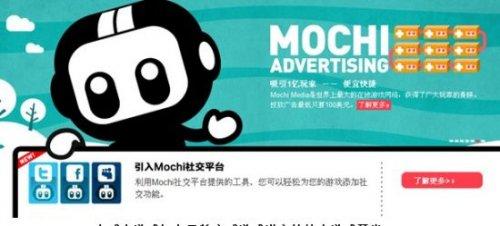 麻球游戏与4399小游戏门户网站联手,傅彪电视剧恩情,国产大英雄2