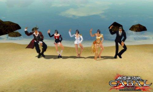 《新惊天动地》海滩热舞搞笑秀