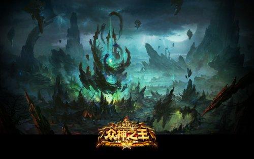 《神鬼传奇》全新领域-冥界腹地