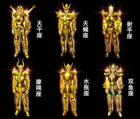 十二星座黄金圣衣2