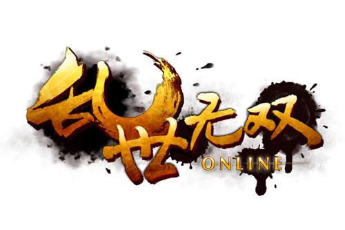 乱世无双logo