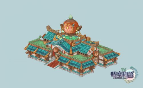 岭之国主城