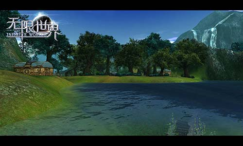 《无限世界》龙城—迷雾森林湖畔近景截图