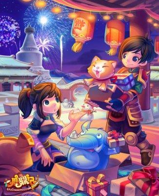 2013新年新服震撼开启