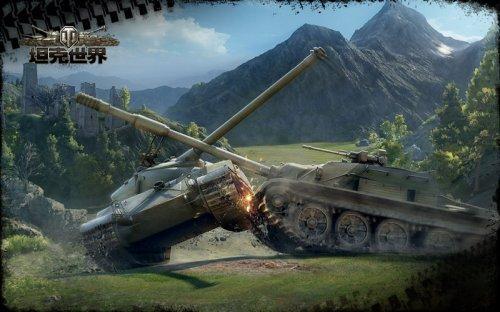"""玩家上传坦克世界2人""""基情""""战斗图"""