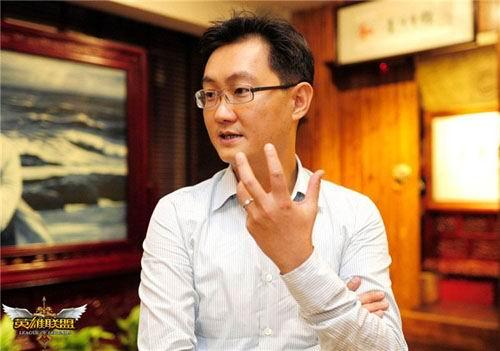 腾讯首席执行官马化腾接受访问