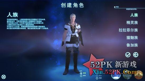 《最终幻想14》国服第三季度首测 与日服同步
