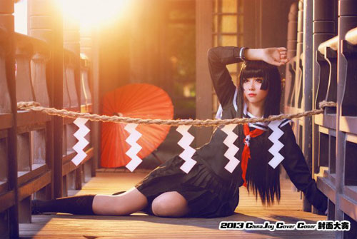 2013 ChinaJoy Cover Coser 封面大赛