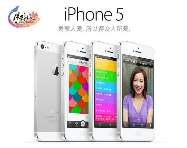 豪华大奖iPhone5
