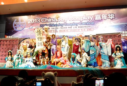 2013 ChinaJoy Cosplay嘉年华山东赛区 结果揭晓