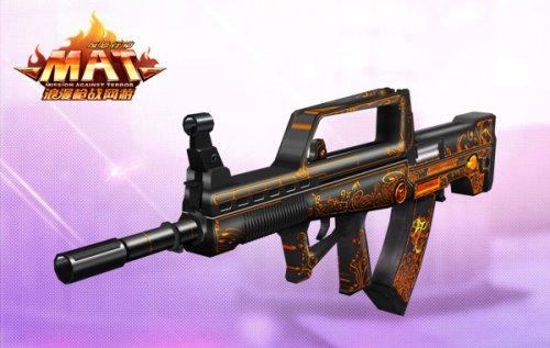 低调的华丽 《反恐行动》苍炎系列武器
