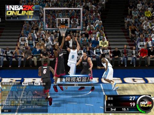 《NBA2KOL》高品质3D画面