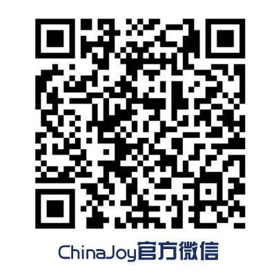 XRCG学院支持CGBC2013董事长肖壮悦确认出席