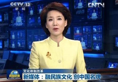 628公测 《笑傲江湖OL》再次荣登央视新闻联播