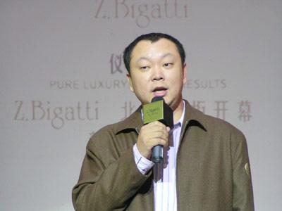 2013第七届安徽互联网大会会议四大亮点