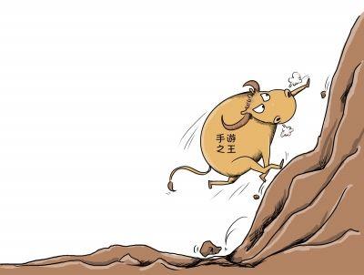 中青宝年内股价涨600% 仅实现利润1751万