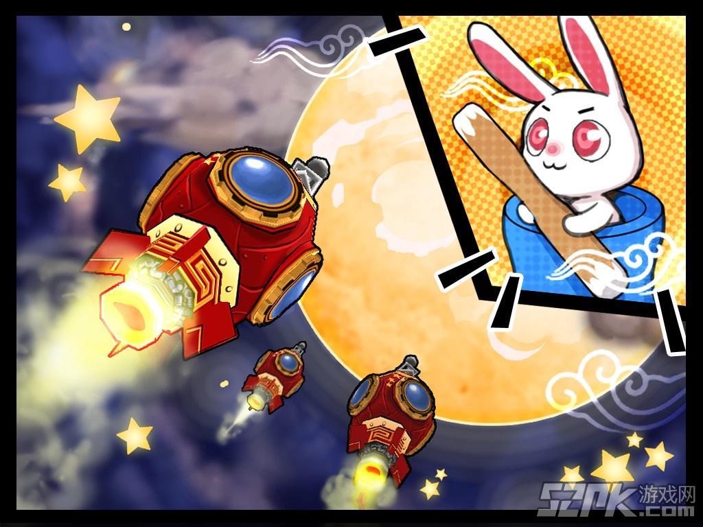 """《艾尔之光》""""月亮飞船支援活动""""震撼开启"""