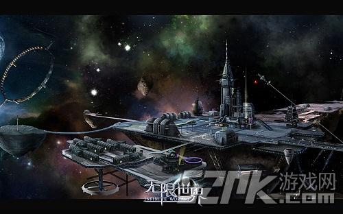 天地无限 《无限世界》多元宇宙精美图集
