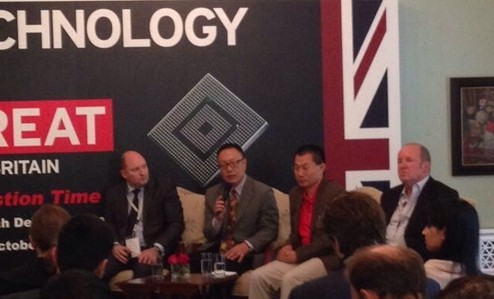 英国技术企业商务代表团来访 关注移动互联网