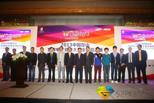 中韩电竞之星齐聚WCG2013总决赛发布会!