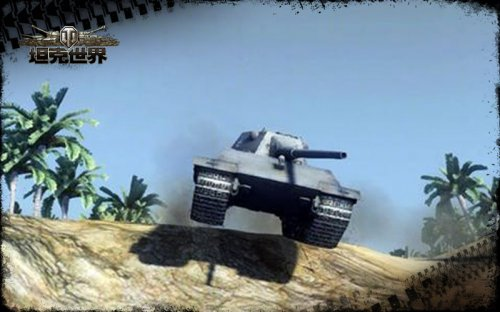 助力7V7 《坦克世界》再次升级引擎