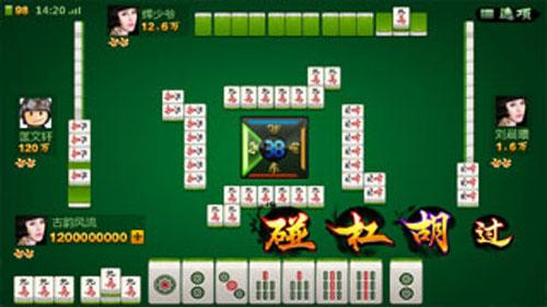 QQ游戏出精品  《欢乐麻将》引领全民移动新潮流