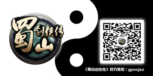 图1:《蜀山剑侠传》LOGO二维码