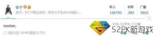 Xiao8微博截图