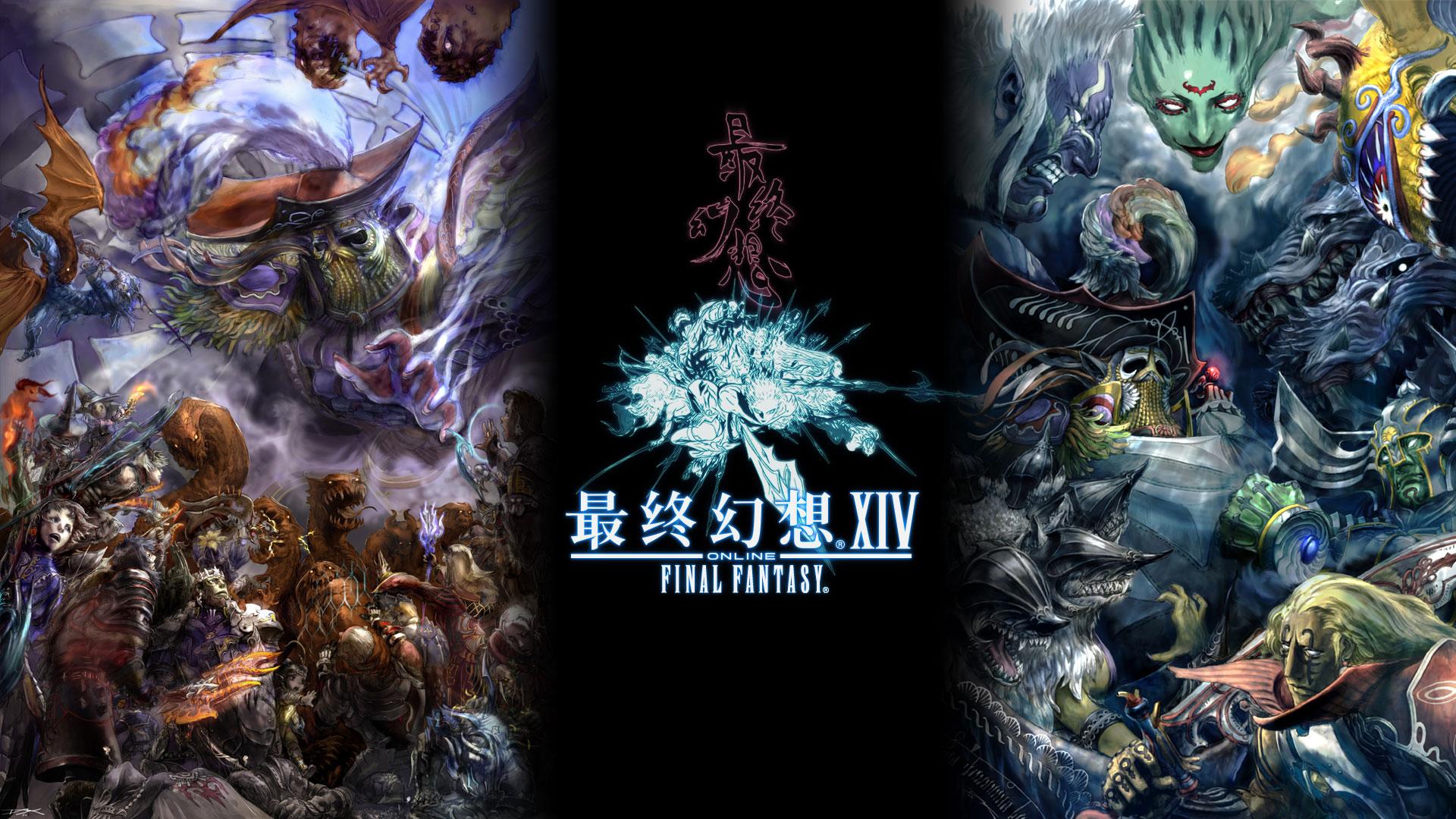《最终幻想14》首测临近 1080P高清壁纸下载