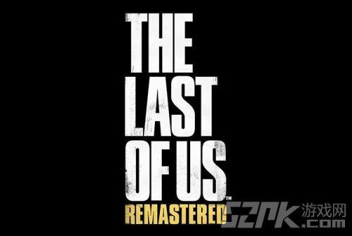 《美国末日:重制版》首部预告片曝光 画质更惊人