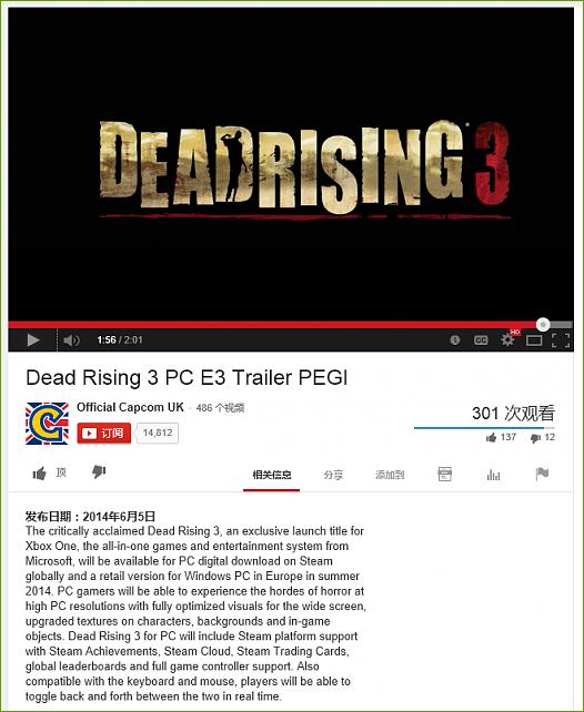 丧尸潮来袭!《丧尸围城3》PC版确认今年夏季上市