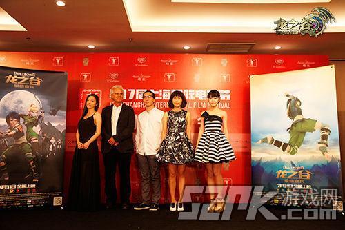《龙之谷》大电影亮相上海电影节 徐娇配音精灵弓箭手
