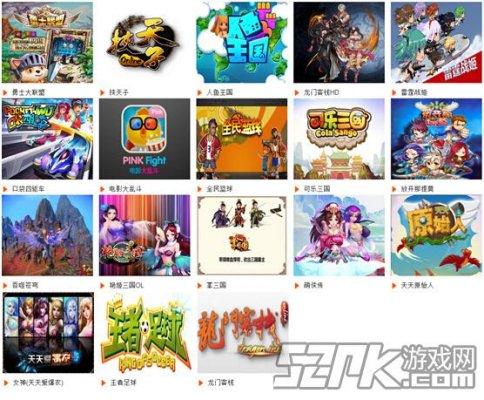 Uzone携20多款游戏亮相2014科隆游戏展