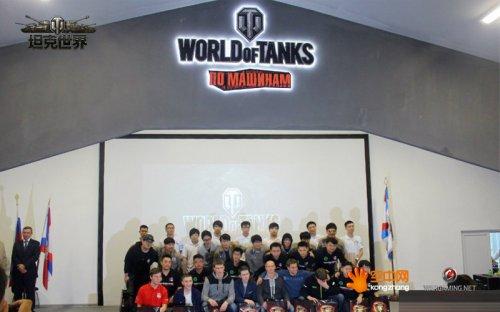《坦克世界》库宾卡杯顺利落幕 中国队差一步登顶