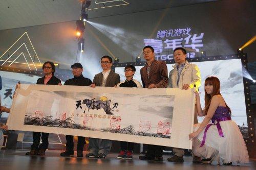 2014年腾讯游戏嘉年华11月28日举办 10大悬念猜想