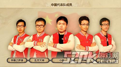 亚洲五战全胜达成 炉石中日擂台赛中国队成功夺冠
