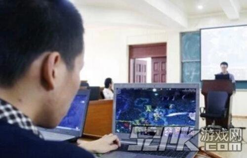 重庆高校开设DOTA课程引争议 教师称可培养团队精神