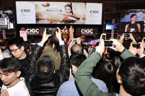CIGC墨麟集团携手37游戏发布精品