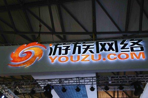 游族第一季度营收3亿元 手游《女神联盟》贡献大