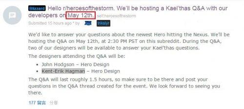 《风暴英雄》新英雄凯尔萨斯或于下周正式上线