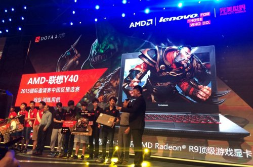 中国区预选赛冠军诞生 AMD&联想助威中国战队出征TI5
