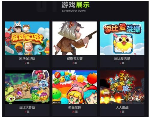 360手机助手寻找中国好游戏 投稿众筹火热招募中