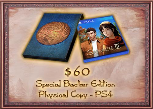 《莎木3》将推出PS4特别赞助实体光盘版