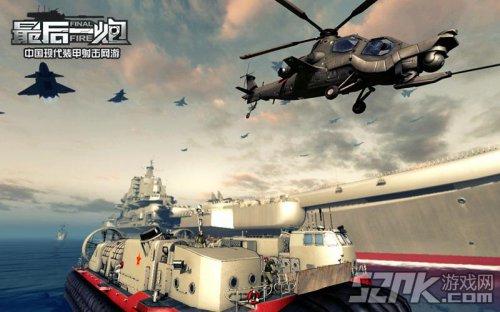 张召忠将军专访:《最后一炮》是中国军游第一炮
