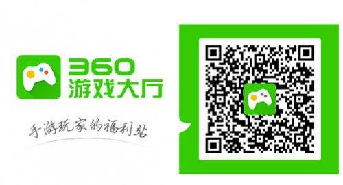 360手游十一新游预览 张信哲助阵《新秦时明月》