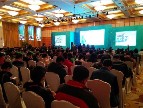 2015家庭游戏开发者大会开幕 共议家庭娱乐市场发展