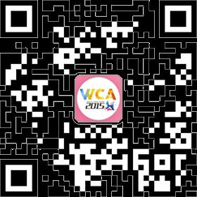 银川主会场初探 WCA2015全球总决赛五大看点抢鲜看