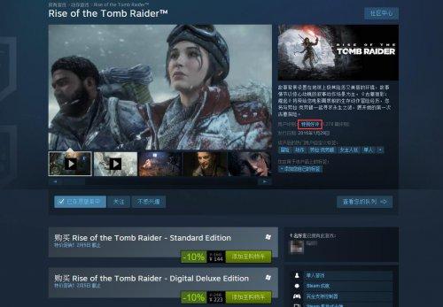 《古墓丽影:崛起》PC版正式发售 普通话配音获好评