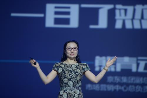 信京东,赢未来!京东3C打造全产业链升级计划