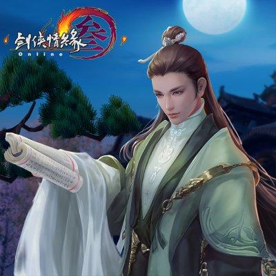《剑网3》晚春新装海报今日发布 君子如玉&皇家雍容
